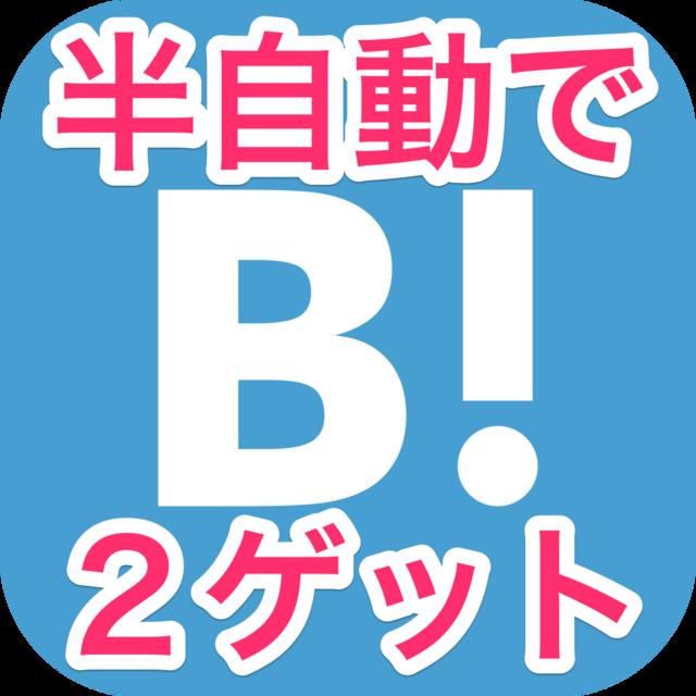 f:id:Apps:20170522115437p:image