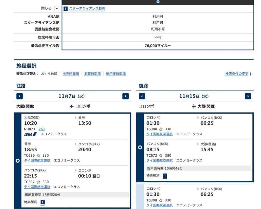 f:id:Apps:20171029145349j:plain