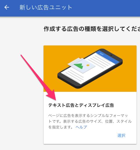 f:id:Apps:20180225160131p:plain