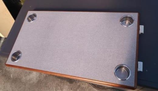 【テーブル修理DIY】はじめてのメラミン化粧板の張替え