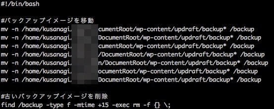 f:id:Apps:20181112122043j:plain