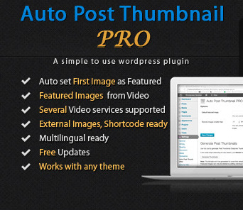 【WrodPressアイキャッチ自動設定】Auto Post Thumbnail が動かないときの対処法。