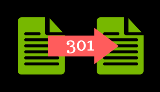 【WordPress】特定の記事だけ301リダイレクトするfunctions.php
